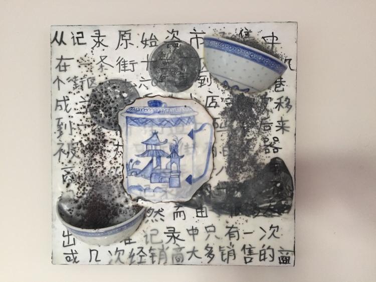 china-trade-tea-opium_13x13_2016